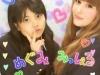 purikura_megumi_michelle